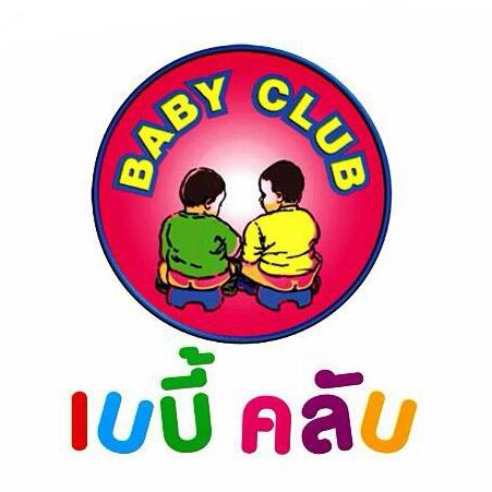Babyclub Nakhonsawan